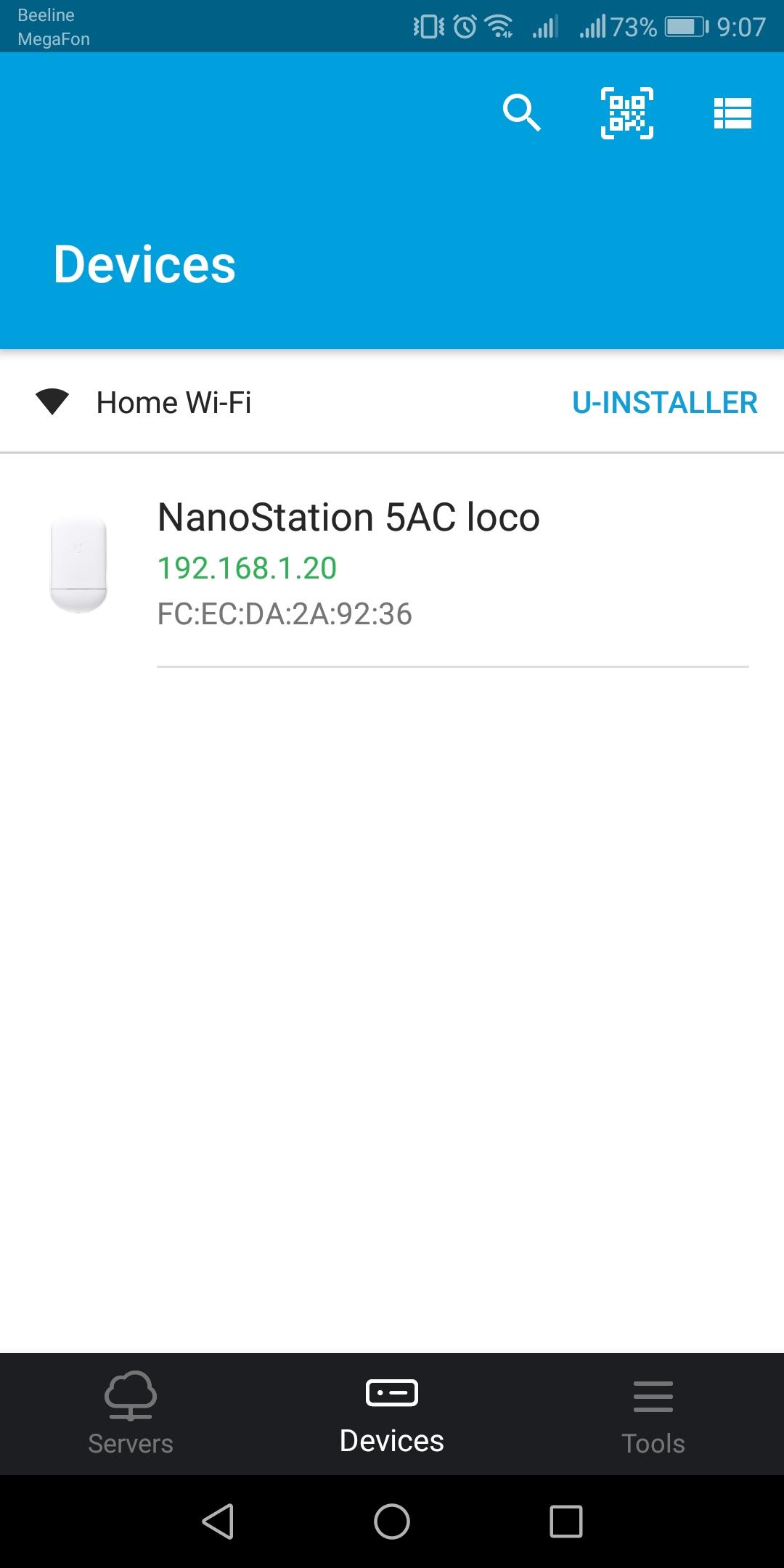 Обзор, настройка и тестирование скорости Nanostation 5AC