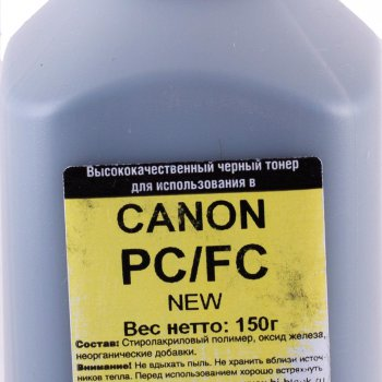 Hi-Black Canon PC/FC