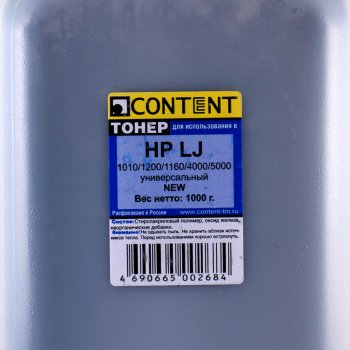 Content HP LJ  1010/1200 (Content)  new, 1кг,